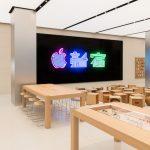 Apple 新宿、いよいよ明日オープン 「国内初」が色々