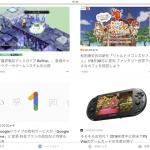 Google ニュースアプリはApple Newsアプリのライバルか?