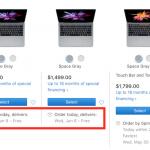 WWDCでMacBook Proの新モデル発表? 根拠は薄そうだが……