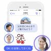 進化したSMS「+メッセージ」 iPhoneアプリ配信開始