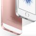 iPad Proマイナーチェンジのタイミング(来週?)でiPhone SEの更新にも期待