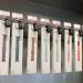 iPad ProだけじゃなくApple Watchの新バンド、これだけでも発表されて欲しい