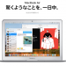 MacBook Airがさらに低価格化? 著名アナリストが予測