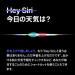Apple WatchとSiriショートカットの組み合わせは便利、だが注意点も