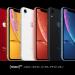 販売不振のiPhone XR(キャリア版)来週にも値下げ?