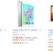 Amazon.co.jpでもApple製品の直販開始、Apple Online Storeより5%引きで販売中