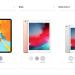 iPad mini 5が3万2,800円なら…めちゃくちゃ売れるやろうね
