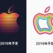 発表されたロゴから新しいApple Storeの出店場所を予想