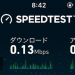 ポケモンGO、通信速度128kbps制限でも問題なし